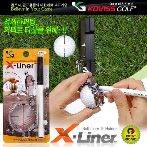 [국제특허상품] 코비스 철재볼라이너(X-Liner) 볼홀더 겸용, 한번에 340도, 직각 표시 기능~ BH421