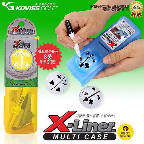 라인이나 그림으로 나만의 볼만들기/다용도 X-liner 멀티케이스 BH422/코비스골프용품 8종 무료증정!!